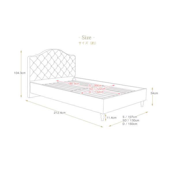 ベッド セミダブル マットレス付き お姫様ベット 姫系 ベッド セミダブルベッド マットレス付き|sunbridge-webshop|08