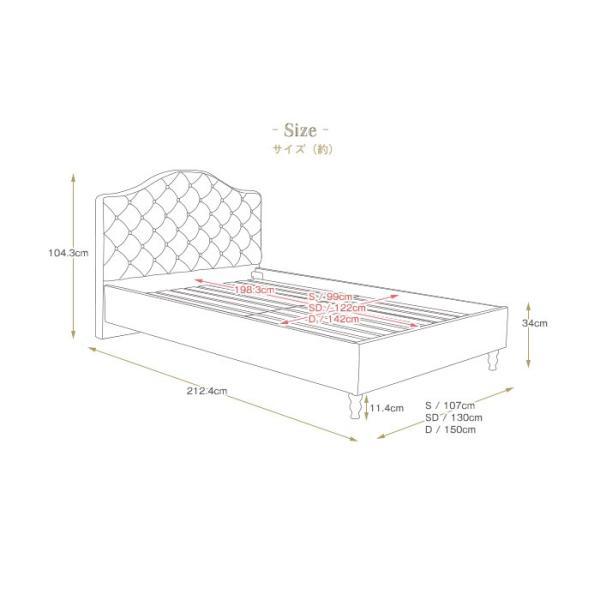 ベッド セミダブル マットレス付き お姫様ベット 姫系 ベッド セミダブルベッド マットレス付き|sunbridge-webshop|09