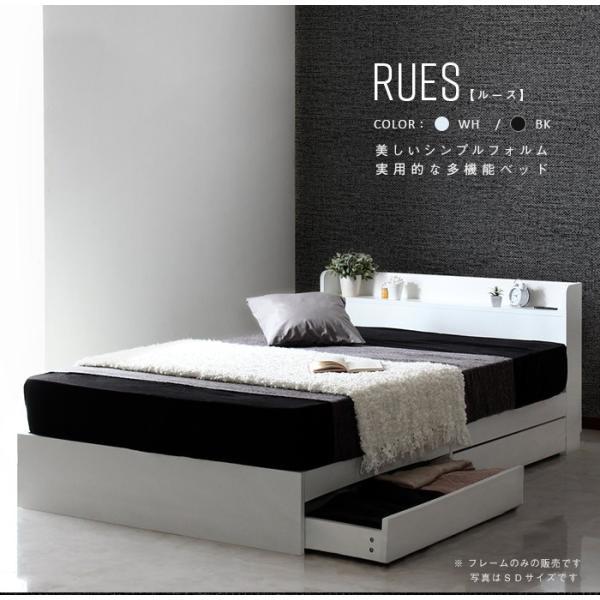 ダブルベッド ダブルベッド ベッド 収納付き フレーム マットレス付き はサイズ・タイプ表から選ぶと最安値 安い セミダブル & ダブル|sunbridge-webshop|02