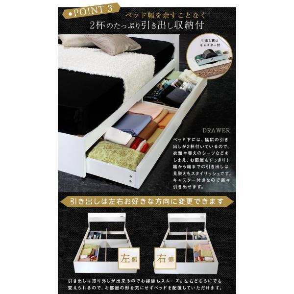 ダブルベッド ダブルベッド ベッド 収納付き フレーム マットレス付き はサイズ・タイプ表から選ぶと最安値 安い セミダブル & ダブル|sunbridge-webshop|04