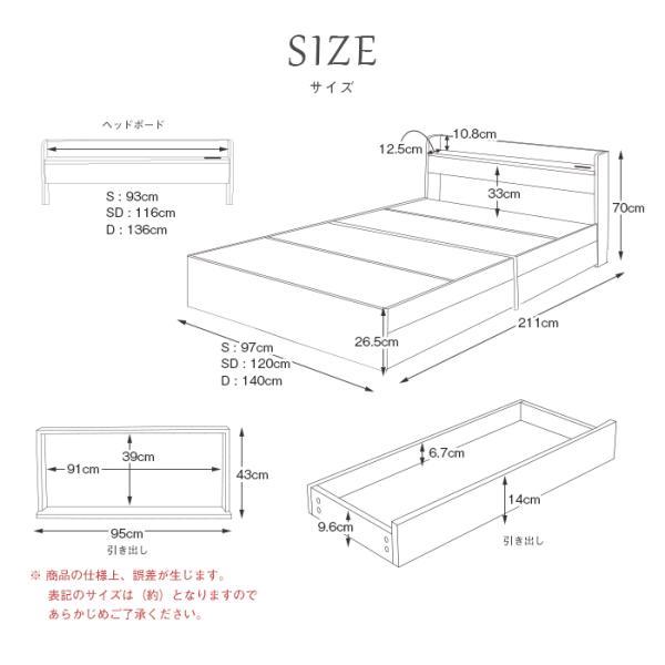 ダブルベッド ダブルベッド ベッド 収納付き フレーム マットレス付き はサイズ・タイプ表から選ぶと最安値 安い セミダブル & ダブル|sunbridge-webshop|08