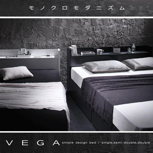 コンセント付き・引き出し付き収納ベッド シングルサイズ ~ クイーンサイズ カラー:ブラック・ホワイト