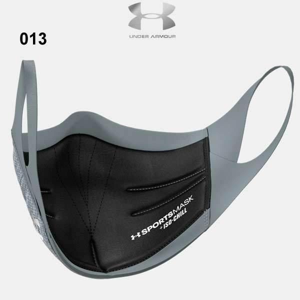 マスク アンダーアーマー スポーツマスク 1368010 underarmour -メール便01-|suncabin|11
