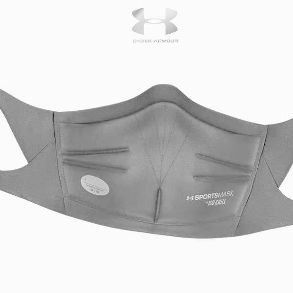 マスク アンダーアーマー スポーツマスク 1368010 underarmour -メール便01-|suncabin|06