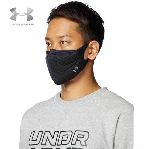 マスク アンダーアーマー スポーツマスク 1368010 underarmour -メール便01-|suncabin|08