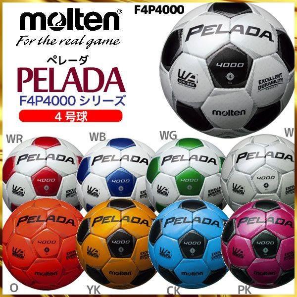 サッカー ボール 4号球 モルテン ペレーダ 4000 F4P4000 molten 小学校 公式 試合 練習 サッカーボール|suncabin