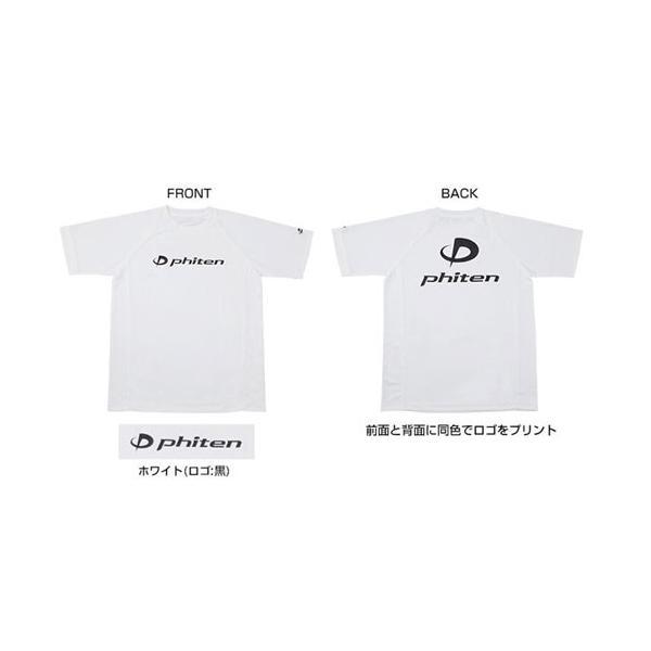 ファイテン RAKUシャツSPORTS (吸汗速乾) 半袖 ロゴ入り phiten Tシャツ|suncabin|02