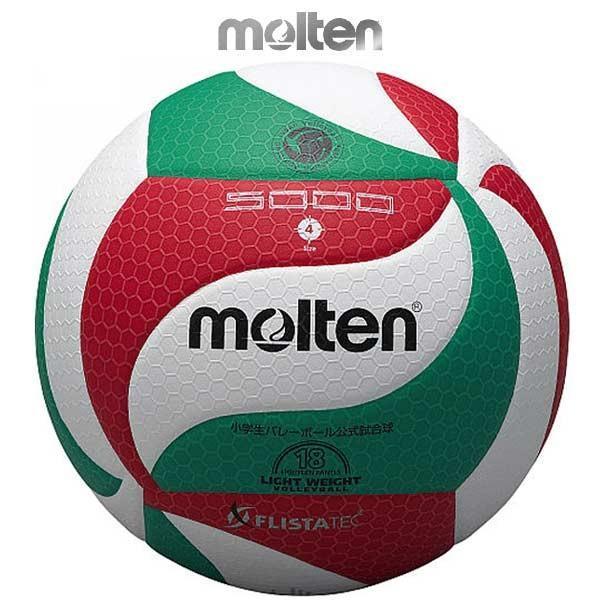 モルテン フリスタテック軽量バレーボール V4M5000-L バレーボール軽量4号球(小学生用)|suncabin