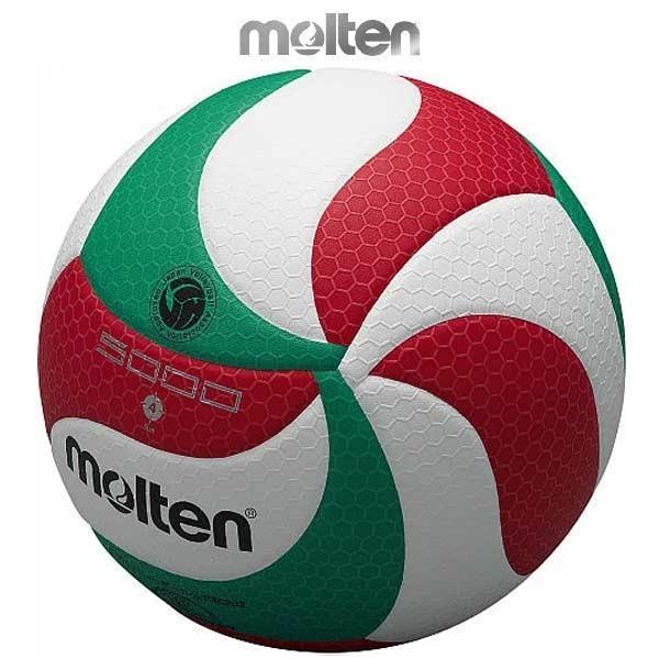 モルテン フリスタテック軽量バレーボール V4M5000-L バレーボール軽量4号球(小学生用)|suncabin|02