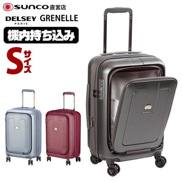 [デルセー] スーツケース 機内持ち込み グレネル 33-39L/3.1kg エキスパンダブル DGRZ-49