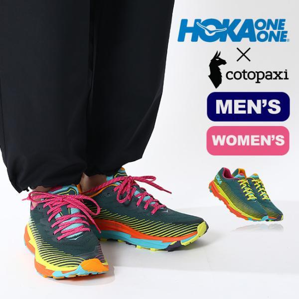 HOKAONEONE×COTOPAXI ホカオネオネ×コトパクシ トレント2 メンズ レディース 1118438 スニーカー 靴 トレラン トレイル ランニング アウトドア コラボ