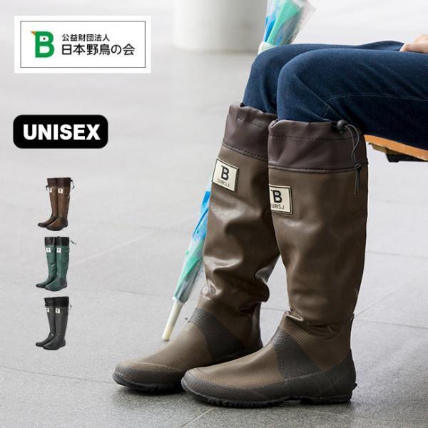 日本野鳥の会 バードウォッチング長靴 レインブーツ 雨靴 バードウォッチング  野外フェス ガーデニング 園芸|sundaymountain|02