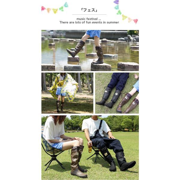 日本野鳥の会 バードウォッチング長靴 レインブーツ 雨靴 バードウォッチング  野外フェス ガーデニング 園芸|sundaymountain|03
