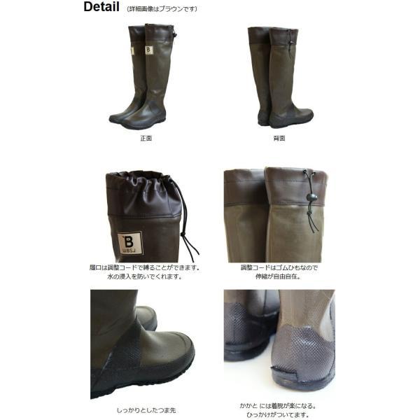 日本野鳥の会 Wild Bird Society of Japan バードウォッチング用長靴 メジロ |sundaymountain|03