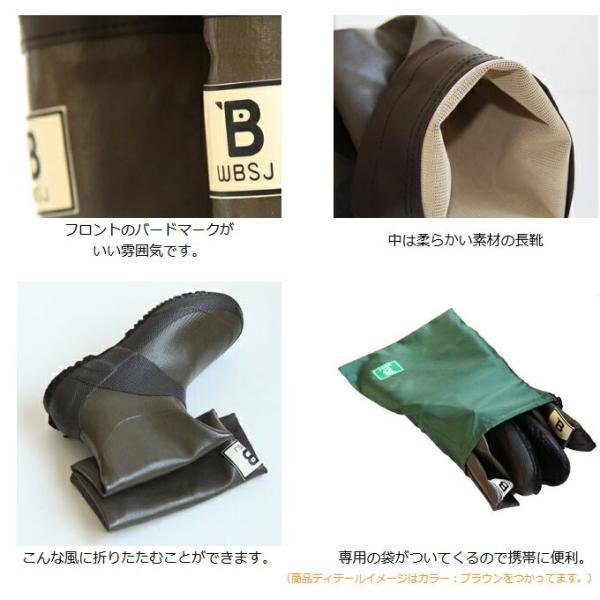 日本野鳥の会 Wild Bird Society of Japan バードウォッチング用長靴 メジロ |sundaymountain|04