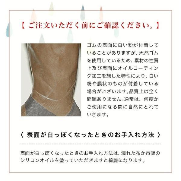 日本野鳥の会 Wild Bird Society of Japan バードウォッチング用長靴 メジロ |sundaymountain|05
