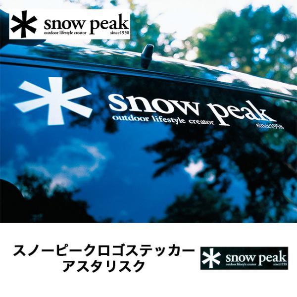 snow peak スノーピーク スノーピークロゴステッカー アスタリスク sundaymountain 02