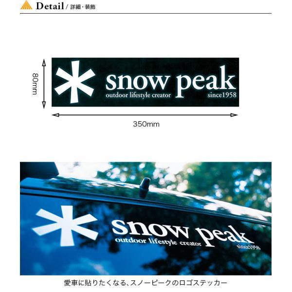 snow peak スノーピーク スノーピークロゴステッカー アスタリスク sundaymountain 03