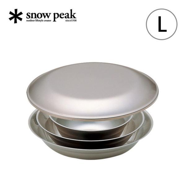 スノーピーク テーブルウェアーセット L snow peak TW-021 食器 お皿 セット スタッキング 収納 コンパクト ステンレス製 丈夫 フェス
