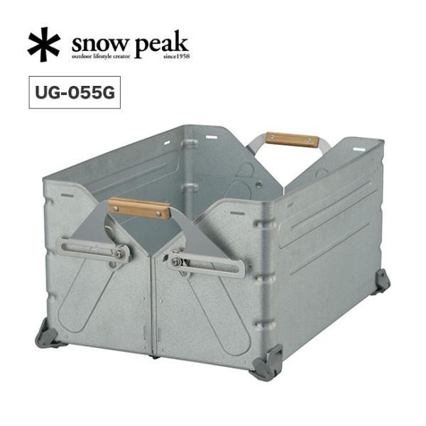スノーピーク シェルフコンテナ 50 snowpeak UG-055G コンテナ シェルフ シェルフコンテナ50 スノピ シェルコン