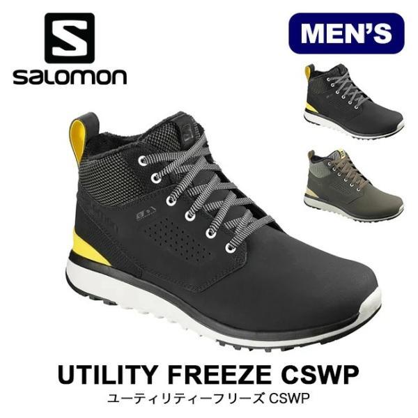 SALOMON サロモン ユーティリティーフリーズCSWP メンズ シューズ トレッキング トレイル ランニング アウトドア