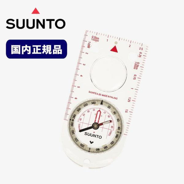 スントA-30NHメトリックコンパスSUUNTOコンパスアウトドア登山ハイキングリクリエーション耐水圧設計方位磁石