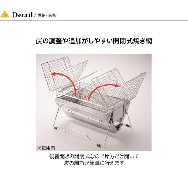 UNIFLAME ユニフレーム ユニセラ ウィング網(クリンプ) sundaymountain 03