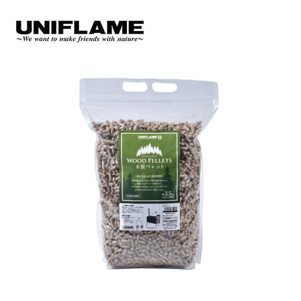 UNIFLAME ユニフレーム ペレット燃料3.5kg ストーブ 木質ペレット キャンプ アウトドア
