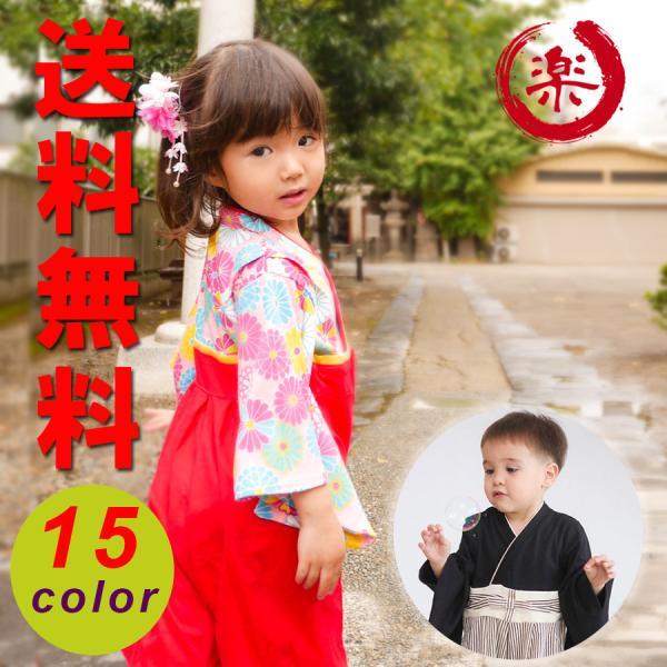 袴ロンパースはかま女の子男の子カバーオールお食い初めお宮参り七五三百日祝いお正月初節句ひな祭り衣装