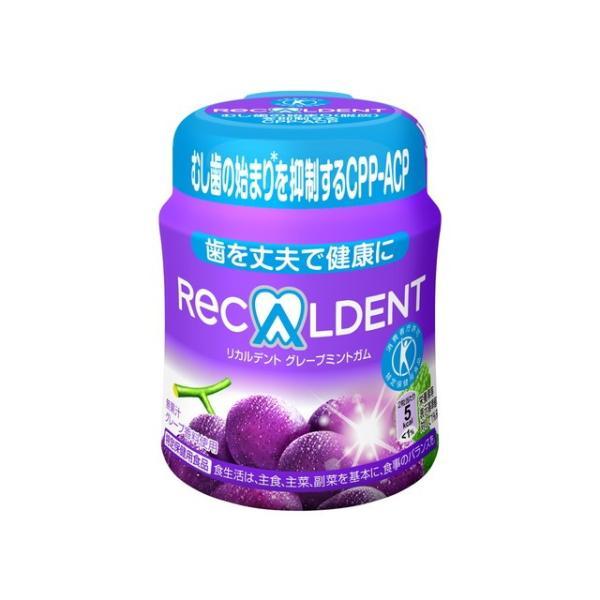 ◆リカルデント グレープミントガム ボトル 140g【6個セット】