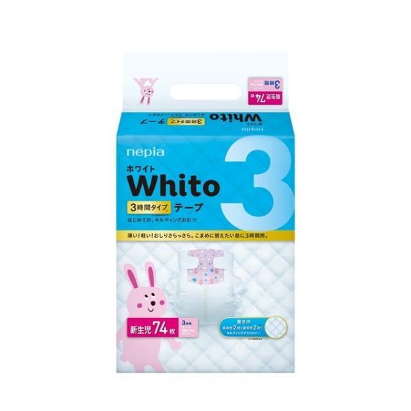 【第8位】王子ネピア『Whito(ホワイト) 3時間タイプ』