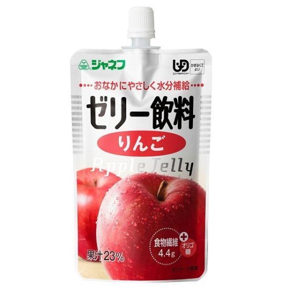 ◆キユーピー ジャネフ ゼリー飲料 りんご 100g【4個セット】