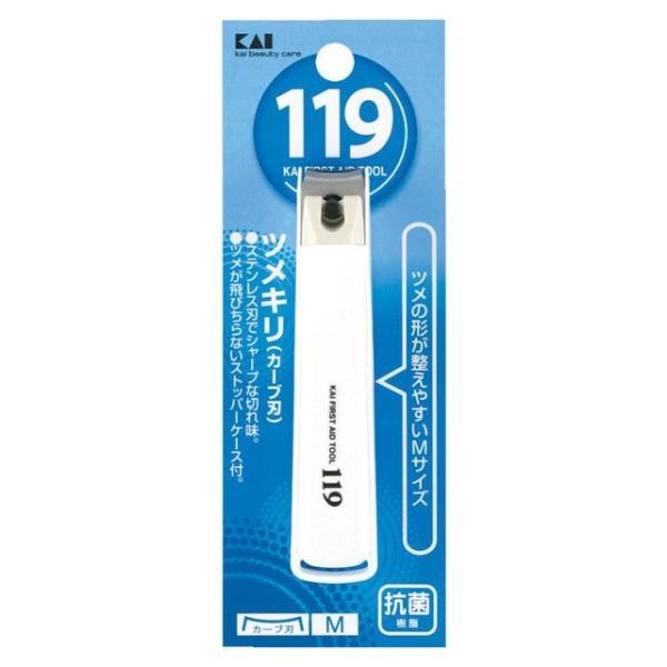 貝印 119 ツメキリ001 Mサイズ(カーブ刃) 1個入