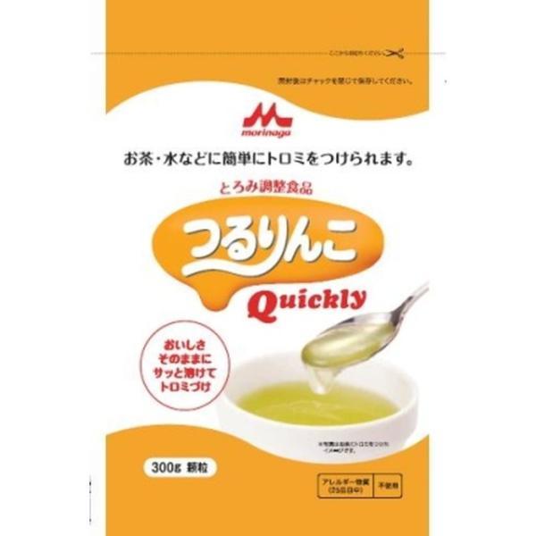 ◆介護食つるりんこQuickly(一般用)300g