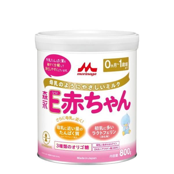 ◆森永乳業 E赤ちゃん 大缶 800g