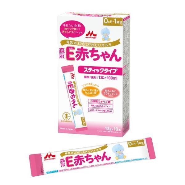 ◆森永乳業 E赤ちゃん スティックタイプ 13g×10本