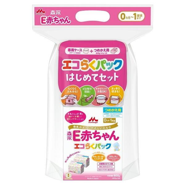 ◆森永 エコらくパック はじめてセット E赤ちゃん 400g×2袋