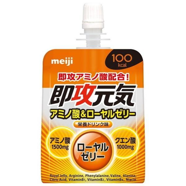 ◆明治 即攻元気ゼリー アミノ酸&ローヤルゼリー 180g【6個セット】