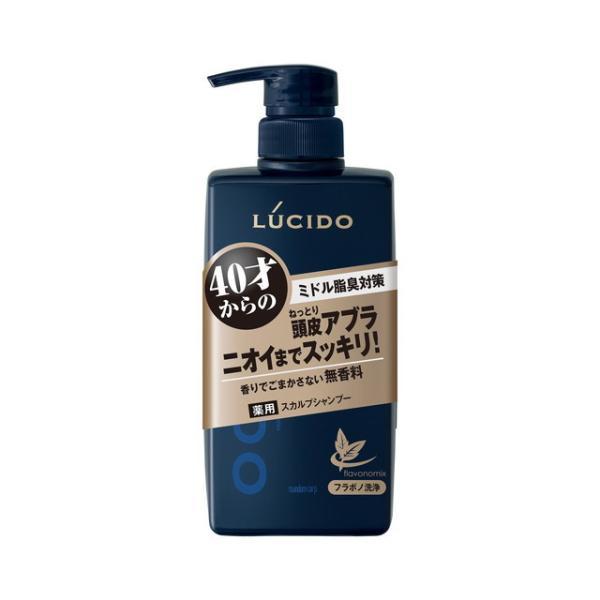 医薬部外品 ルシード薬用スカルプデオシャンプー450ml