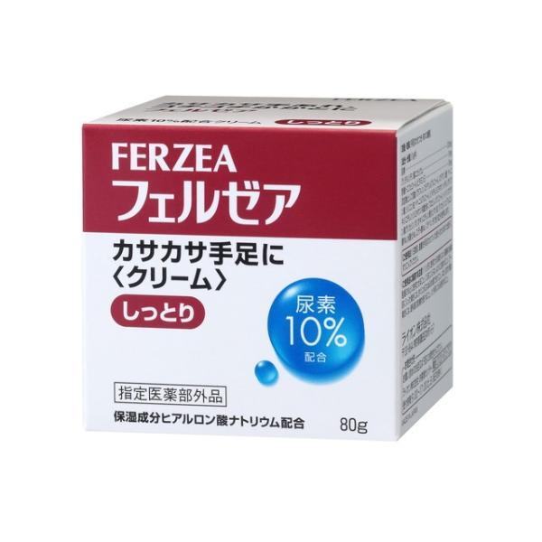 【指定医薬部外品】フェルゼア クリームM 80g