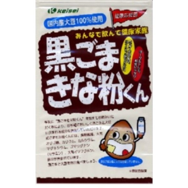 ◆黒ごまきな粉くん 400g ※発送まで7〜11日程