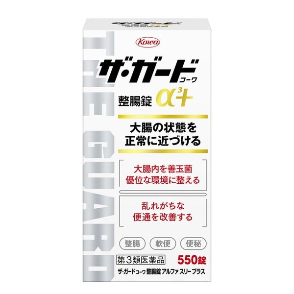 【第3類医薬品】ザ・ガードコーワ整腸錠α3+ 550錠