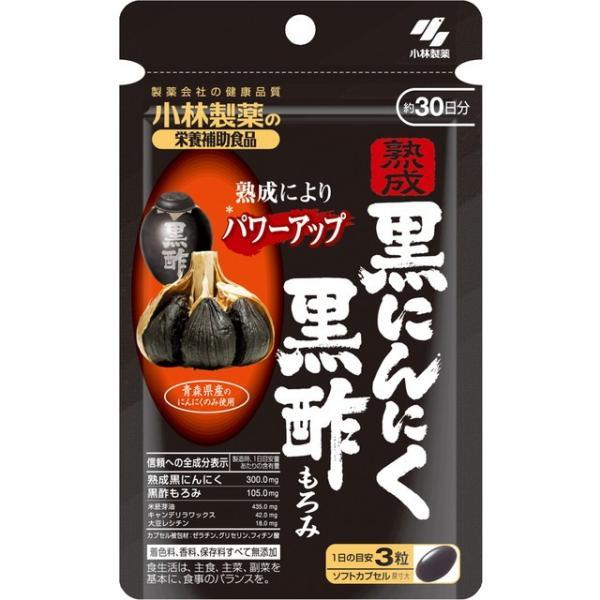 ◆小林製薬熟成黒にんにく黒酢もろみ 90粒
