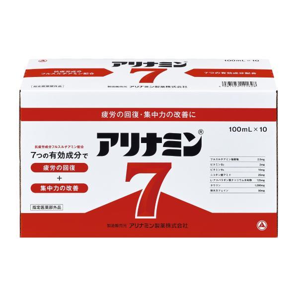 指定医薬部外品 アリナミン7100MLx10本 5個セット