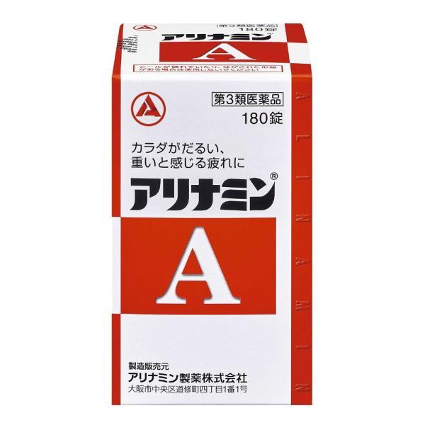 第3類医薬品 アリナミンA180錠