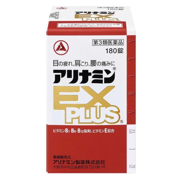 第3類医薬品 アリナミンEXプラス180錠