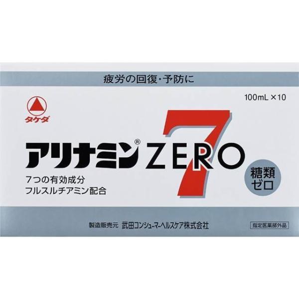 指定医薬部外品 アリナミンゼロ7100ml×10本