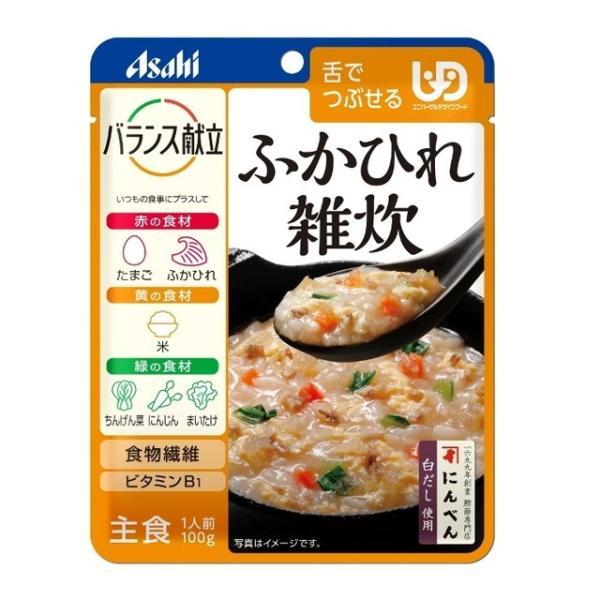 アサヒグループ食品バランス献立ふかひれ雑炊100g 3個セット