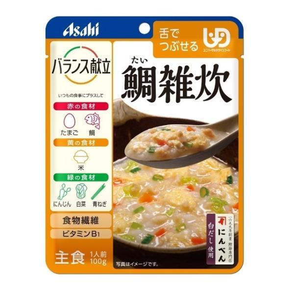 アサヒグループ食品バランス献立鯛雑炊100g 3個セット