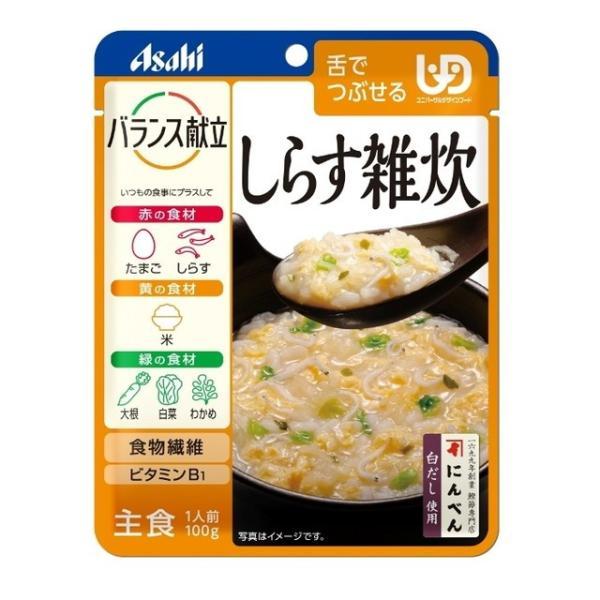 アサヒグループ食品バランス献立しらす雑炊100g 3個セット